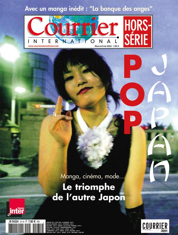 pop japan