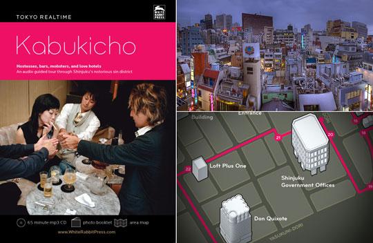 tokyo-realtime-kabukicho