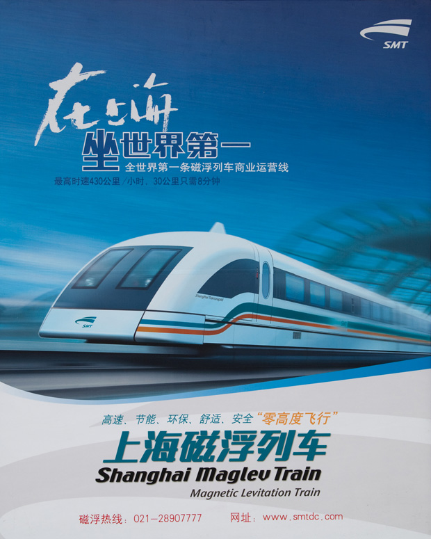 The-Shanghai-Maglev-Train-or-Shanghai-Transrapid.-Source-compte-Flickr-de-Dennis-Kruyt_620