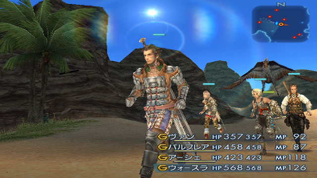 final_fantasy_xii__international_zodiac_job_system_screen_22