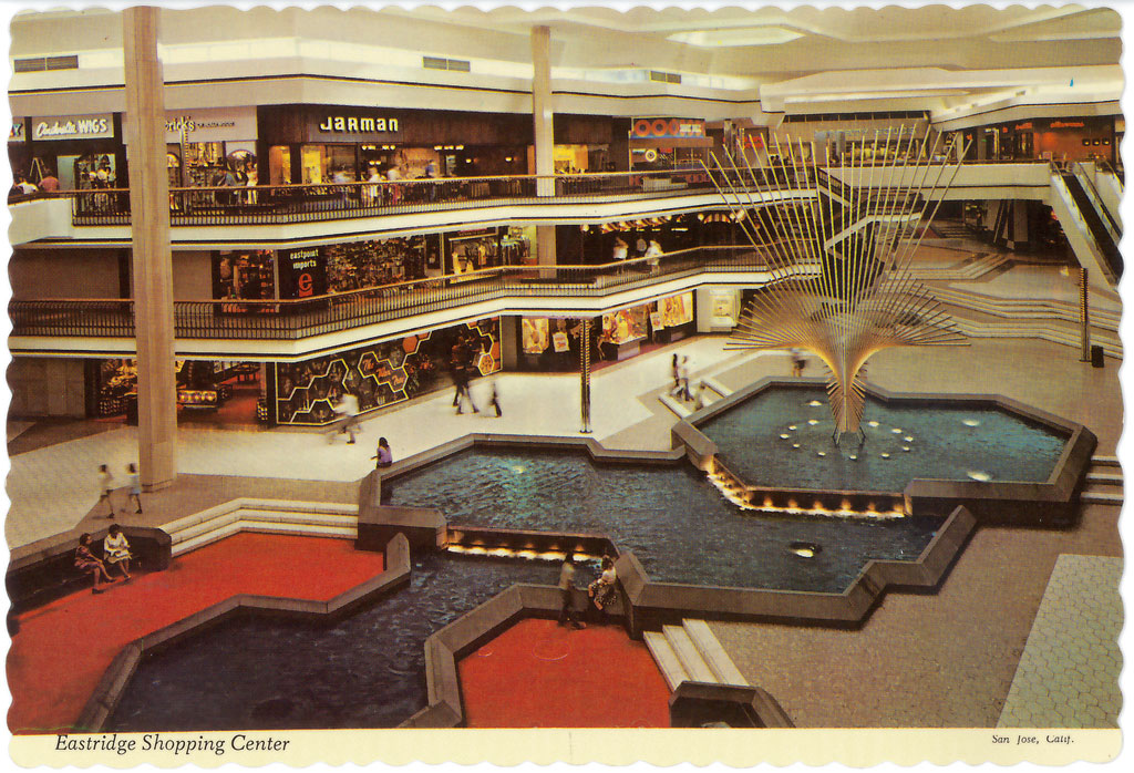 eastridge-mall-center-court