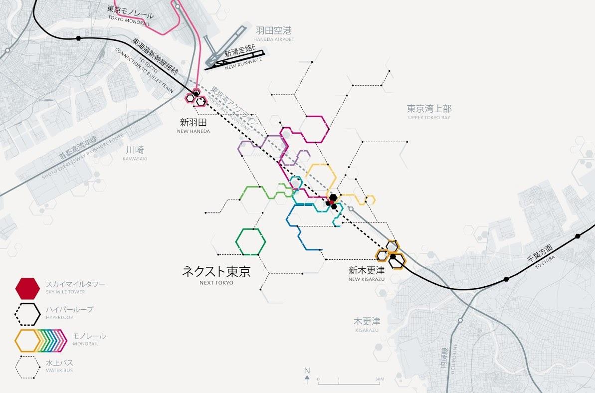 Next Tokyo 2045 3