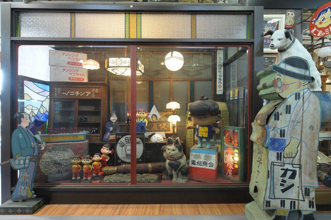 tennaifuukei230207-3