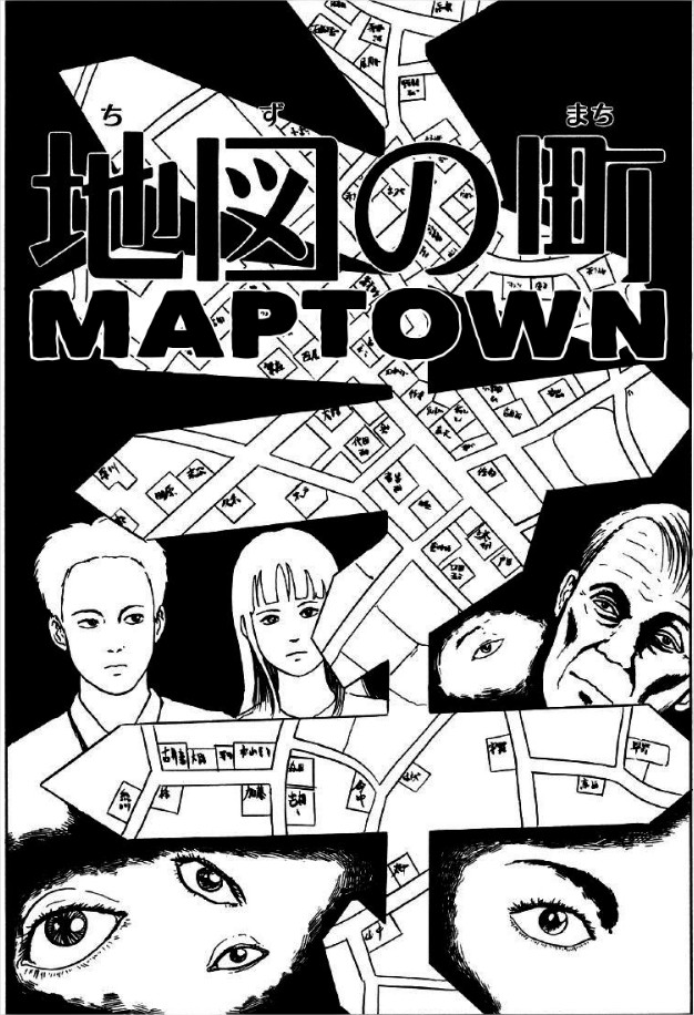 Read manga Itou Junji Kyoufu Manga Collection Vol.011 Ch.003 Maptown online in high quality - Google Chrome